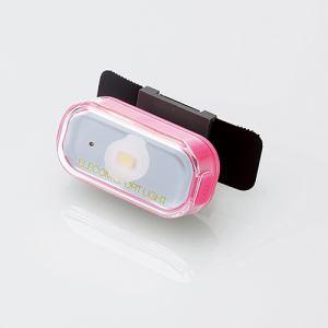 エレコム LEF-RW01BPN LEDハンズフリーライト/バック用 ピンク