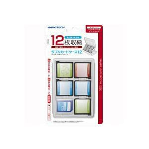 ゲームテック ダブルカードケース12 クリア 3DS 3WF1206