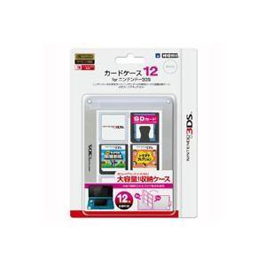 HORI 3DS-019 カードケース12 for ニンテンドー3DS ホワイト