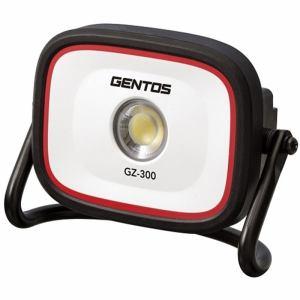 ジェントス GZ-300 充電式投光器