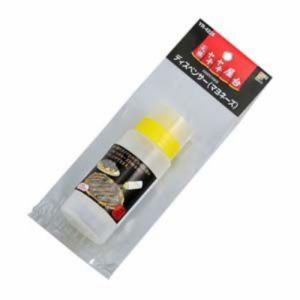 和平フレイズ YR-4228 元祖ヤキヤキ屋台 ディスペンサー マヨネーズ用
