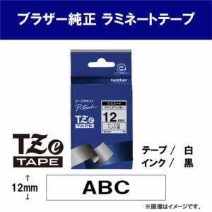 ブラザー ラベルテープ TZE231