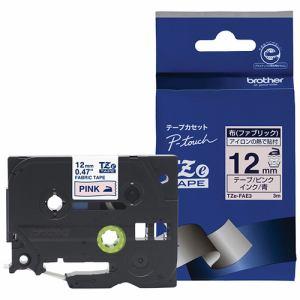 ブラザー TZE-FAE3 ピータッチ用布テープ(ピンクテープ/青文字/12mm幅)