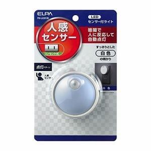 エルパ PM-LA301(W) 人感センサー付きLEDナイトライト