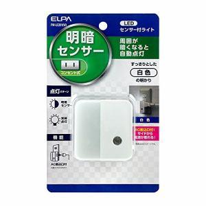 エルパ PM-LC201(W) 明暗センサー付きLEDナイトライト