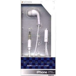 テレホンリース ラスタバナナ iPhone用イヤホンマイク スリムマイク/マイク・スイッチ付き ホワイト RB9EF02