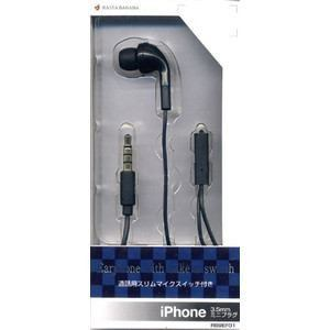 テレホンリース スマートホン用イヤホン RB9EF01(IPHONE-BK