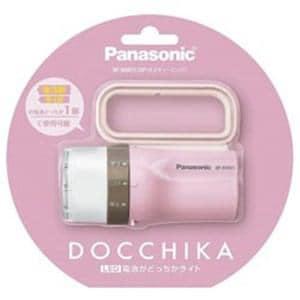パナソニック BF-BM01-DP 懐中電灯 「電池がどっちかライト」 ダスティピンク