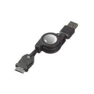 オズマ FOMA 3G用通信充電巻取ケーブル75cm IUDR-FO01K