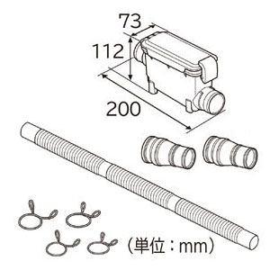 HITACHI 糸くずボックス WLB-4