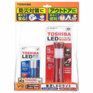 東芝 X-KFL403ML-KIT2 LEDライト/ランタンセット