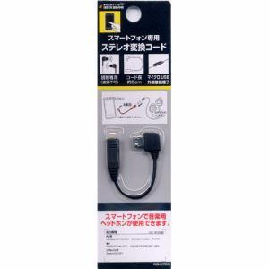 ラスタバナナ RBHE059 マイクロUSB 変換コード 視聴   ブラック