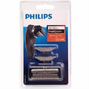 フィリップス セルフカッター用替刃アクセサリー(内刃・外刃 1セット) QC5550用スキンヘッドシェーバーユニット