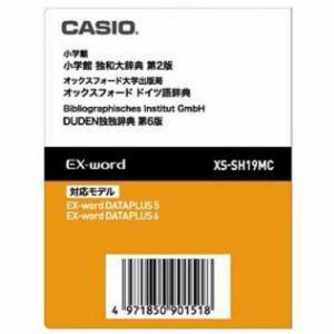 カシオ 電子辞書コンテンツ XSSH19MC