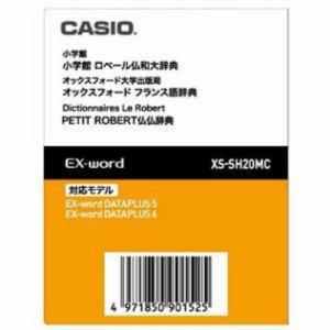 カシオ 電子辞書コンテンツ XSSH20MC