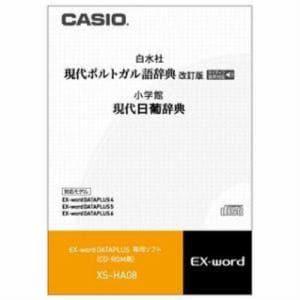 カシオ 電子辞書コンテンツ XSHA08