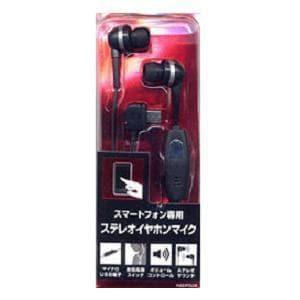 ラスタバナナ RBEP008 スマートフォン用 micro USB ステレオイヤホンマイク SW/Vol 130cm ブラック