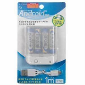 オズマ IBCU4-SPC02W スマートフォン用乾電池式単3×4本(セット済み) USBタイプ 充電専用ケーブル1m付 ホワイト