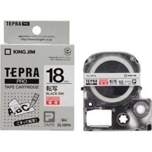 キングジム 【SR950専用】転写テープ (白テープ/黒文字/18mm幅) SL18KN