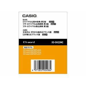 CASIO 電子辞書コンテンツ XS-OH22MC