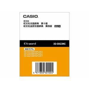 CASIO 電子辞書コンテンツ XS-OH23MC
