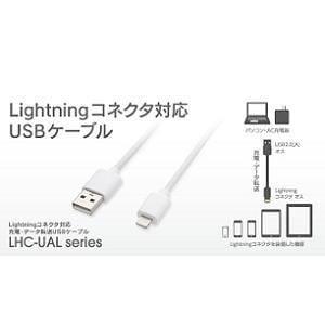 ロジテック LHC-UAL01WH Lightningコネクタ対応 充電・データ転送USBケーブル(10cm/ホワイト)