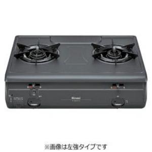 ガステーブル  LPGプロパンガス用   RT-650-2FTS-R