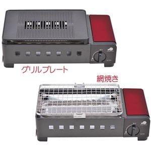 グリーンウッド 2Way カセットグリル クッキングファイヤー グリルデュオ GC-RS1
