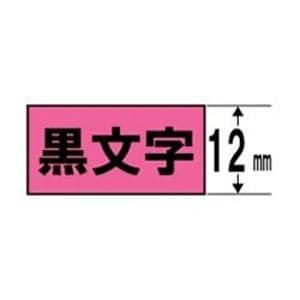 キングジム テプラ カラーラベルテープ(蛍光ピンクテープ/黒文字/12mm幅) SK12P
