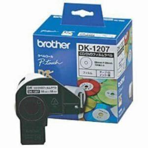 ブラザー ラベルプリンター用CD/DVDフィルムラベル「DKプレカットラベル」(白色ラベル/黒文字)  DK-1207