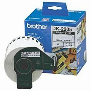 ブラザー DKテープ DK2205