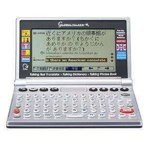 東江物産 GT-V4 電子翻訳機+英語学習機