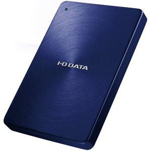 I-ODATA HDPX-UTA2.0BUSB 3.0/2.0対応 ポータブルハードディスク「カクうす」 2.0TB ブルー