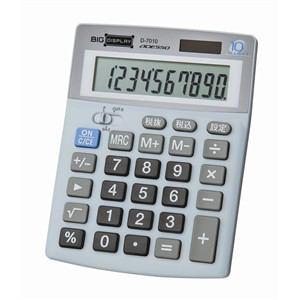 アデッソ D-7010 ビッグディスプレイ卓上電卓 10桁