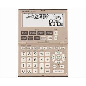 シャープ 金融電卓 (12桁) EL-K632X