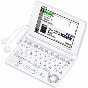 カシオ 電子辞書 「エクスワード」(高校生向けモデル、45コンテンツ収録) XD-SC4300