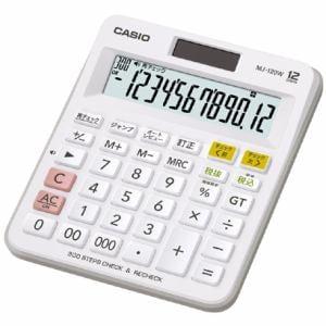 カシオ 大型電卓 12桁 MJ-120W-N
