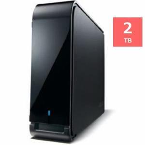 バッファロー ハードウェア暗号機能搭載 USB3.0用 外付けHDD 2TB HD-LX2.0U3D