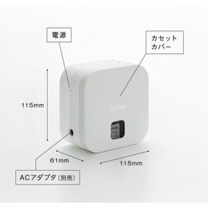 ラベルライター ブラザー ピータッチ PT-P300BT ラベルライター ピータッチキューブ スマートフォン接続専用モデル