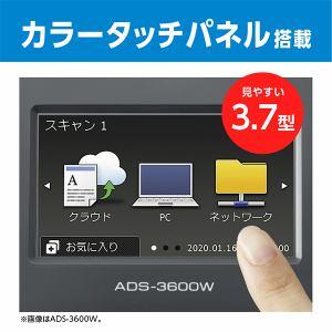 ブラザー 有線/無線LAN対応 ドキュメントスキャナー ADS-2800W