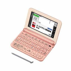 カシオ XD-Z3800PK 電子辞書 「EX-word(エクスワード)」 (中学生モデル 170コンテンツ収録) ピンク