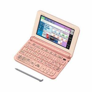 カシオ XD-Z4800PK 電子辞書 「EX-word(エクスワード)」 (高校生モデル 209コンテンツ収録) ピンク