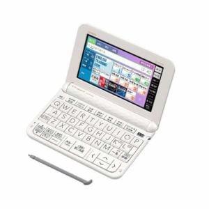 カシオ XD-Z4800WE 電子辞書 「EX-word(エクスワード)」 (高校生モデル 209コンテンツ収録) ホワイト