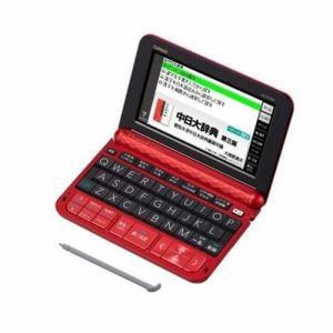 カシオ XD-Z7300RD 電子辞書 「EX-word(エクスワード)」 (中国語モデル 110コンテンツ収録) レッド