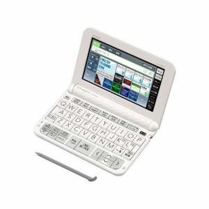 カシオ XD-Z9800WE  電子辞書 「EX-word(エクスワード)」 (英語モデル 186コンテンツ収録) ホワイト