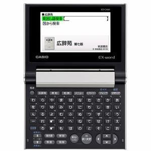 カシオ XD-C400GD 電子辞書 「EX-word(エクスワード)」 (40コンテンツ収録) シャンパンゴールド