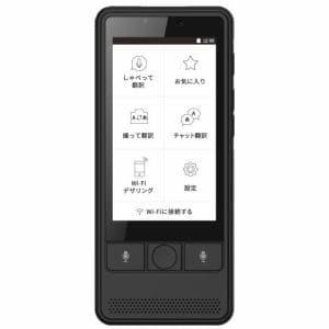 TAKUMI JAPAN KAZUNA eTalk5 ブラック 5つの機能を持った理想の翻訳機 / しゃべって翻訳 / 撮って翻訳 / チャット翻訳 / Wi-Fiテザリング / 世界の多くのLTE高速通信に対応