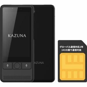 TAKUMI JAPAN KAZUNA eTalk5 ブラック+グローバル通信(2年) TKMT1809B1BK_2YSIM 5つの機能を持った理想の翻訳機 / しゃべって翻訳 / 撮って翻訳 / チャット翻訳 / Wi-Fiテザリング / 世界の多くのLTE高速通信に対応