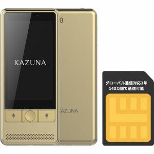 TAKUMI JAPAN KAZUNA eTalk5 シャンパンゴールド+グローバル通信(2年) TKMT1809B1CG_2YSIM  5つの機能を持った理想の翻訳機 / しゃべって翻訳 / 撮って翻訳 / チャット翻訳 / Wi-Fiテザリング / 世界の多くのLTE高速通信に対応