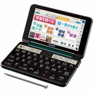 シャープ PW-AA2G カラー電子辞書 生活・教養モデル 150コンテンツ グリーン